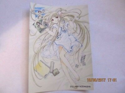 CLAMP Chobits Trading Cards -E-25- Kodansha - Manga Art - EUC - Japanese