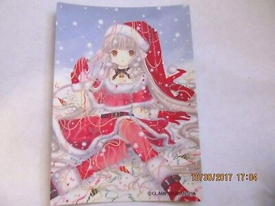 CLAMP Chobits Trading Cards -E-18- Kodansha - Manga Art - EUC - Japanese