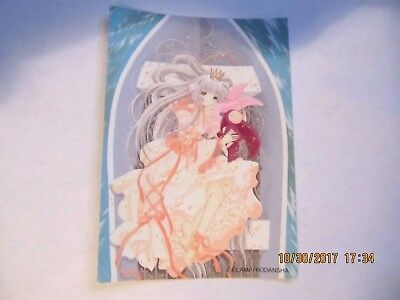 CLAMP Chobits Trading Cards -E-15- Kodansha - Manga Art - EUC - Japanese