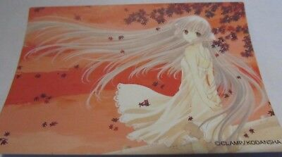 CLAMP Chobits Trading Cards -E-28- Kodansha - Manga Art - EUC - Japanese