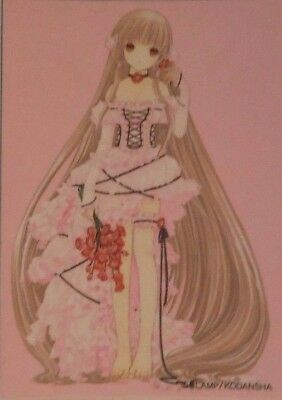CLAMP Chobits Trading Cards -E-20- Kodansha - Manga Art - EUC - Japanese