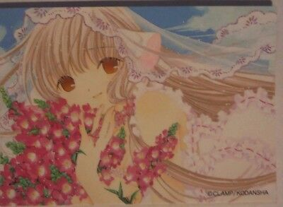 CLAMP Chobits Trading Cards -E-33- Kodansha - Manga Art - EUC - Japanese