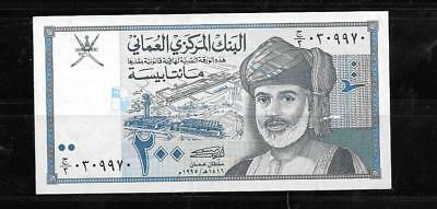 Oman #32 1995 Xf 200 Baisa Old Mint Banknote Paper Money Currency Bill Note