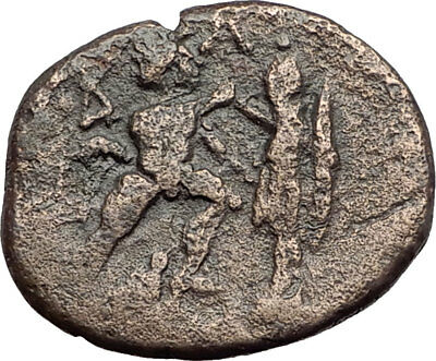 Antigonos II Gonatas 274BC Macedonia Ancient Greek Coin ATHENA PAN TROPHY i64636