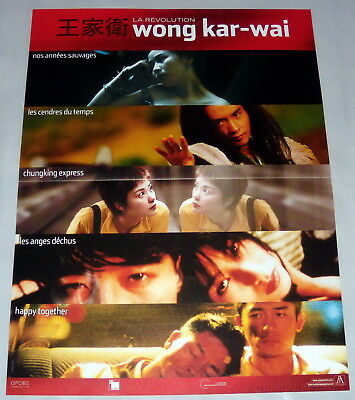 Taipei story edward yang hsiao hsien hou taiwan large french poster cad picclick ca for Poster revolution france