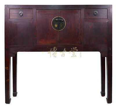 Chinese Antique Entry Console/Side Table 28T06