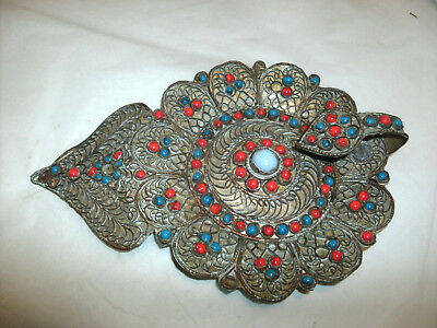 Vintage Middle Eastern Brass Filigree Wall Hanging, Green And Red Stones, Finger