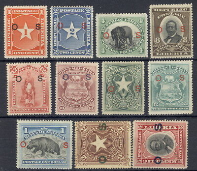 Liberia 1894, complete 2nd OS official set(11), MINT RRR $$$ #O15-25 Waterlow