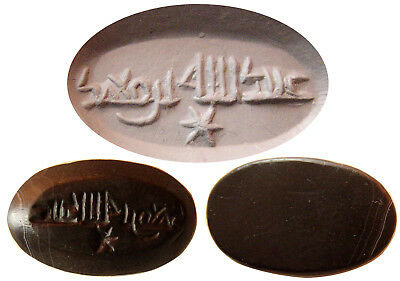 PCW-CS083-EARLY ISLAMIC KUFIC SIGNATURE STAMP RINGSTONE SEAL. 8th-10th Century.