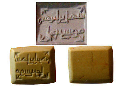 PCW-CS080-EARLY ISLAMIC KUFIC SIGNATURE STAMP RINGSTONE SEAL. 8th-10th Century.