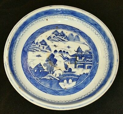 """Large 19th Century Chinese Export Porcelain Blue Canton Pie Plate 11"""" diameter"""