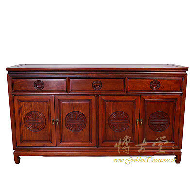 Vintage Chinese Carved Rosewood Sideboard Buffet Table 17LP02