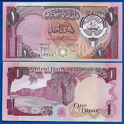 Kuwait P-13d 1 Dinar Year 1980-1991 Uncirculated Banknote