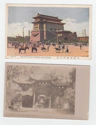 2 X China Old Postcard Front Gate Of Chien Men Peking And Lyon !!