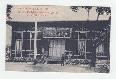 China Old Postcard Imperial Chinese Company 1906 !!