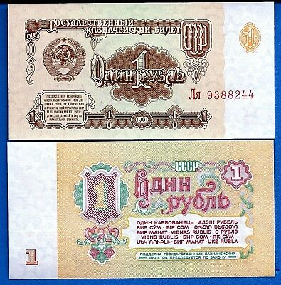 Russia P-222 One Ruble Year 1961 Uncirculated Banknote Asia