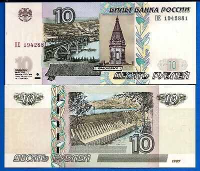 Russia P-268 10 Rubles Year 1997 (2004) Uncirculated Banknote FREE SHIPPING