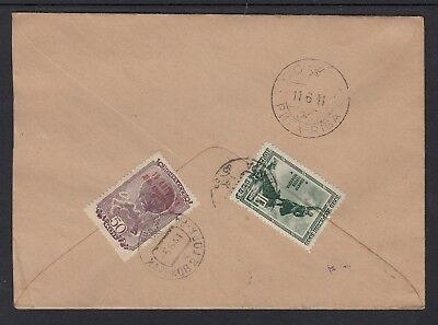 RUSSIA 1941 Registered cover to RIGA, LATVIA