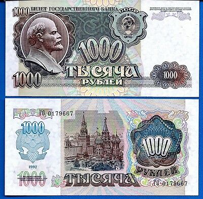 Russia P-250 1000 Rubles Year 1992 Uncirculated Banknote