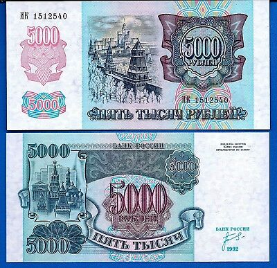 Russia P-252 5000 Rubles Year 1992 Uncirculated Banknote