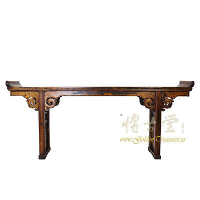 Chinese Antique Open Carved Altar/Sofa Table 17LP58