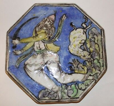 Antique Octagon Hand Painted Persian Pottery Tile