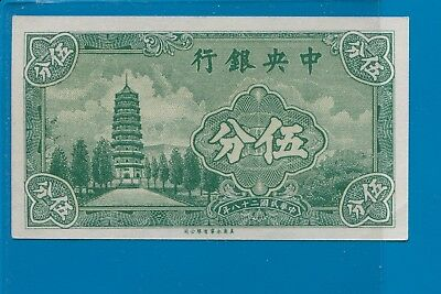 China Central Bank 5 Fen = 5 Cents 1939 Banknote P-225 CU