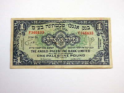 Israel Anglo-Palestine Bank Limited 1 Pound 1948 P-15 VF F346433