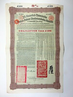 Imperial Chinese Government, Tientsin-Pukow Railway, 1908 5% £100 Issued Bond