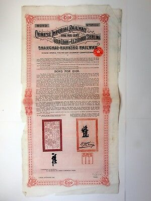 Chinese Imperial Railway Shanghai-Nanking Railway, 1904 £100 Issued Bond