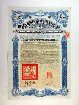 Chinese Government Gold Loan 1912, 5% Issued Bond £20 Issued Bond
