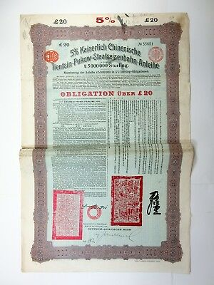 Imperial Chinese Government, Tientsin-Pukow Railway, 1908 5% £20 Issued Bond