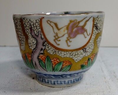 GEA210 ANTIQUE CHINESE PORCELAIN TEACUP, hand painted, Horses