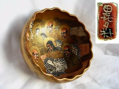 Rare Antique Japanese Satsuma Bowl Signed Hand Painted Gold Gilt Scallop Rim Old