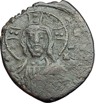 JESUS CHRIST Class A1 Anonymous Ancient 969AD Byzantine Follis Coin i65100
