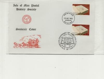 Isle of Man 1975 Dual Cancelled Manx Bible FDC