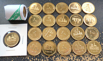 Iran, 100 Rials SH1385 (2006), Dealer Lot of 30 XF to Unc. Coins, KM 1267