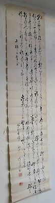 Fine Old Japanese Characters Poem Ink Brush Scroll Painting SIGNED