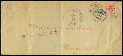 EDW1949SELL : TOGO Scarce single franking cover of SG #H48 on 1920 cover to USA