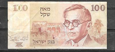 ISRAEL #47a 1979 VG CIRC 100 SHEQALIM OLD BANKNOTE PAPER MONEY CURRENCY NOTE