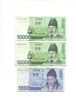 South Korea ~ 21,000 (Twenty One Thousand) Won ~ Banknotes ~ Circulated