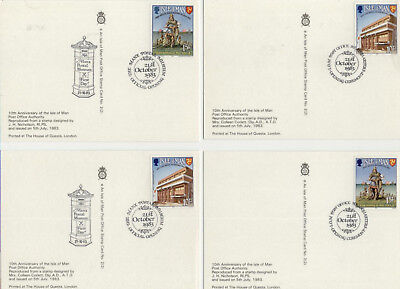 Isle of Man 2 sets 1984 PO 10th Anniv PHQ,one set  with Postal Museum Cachet