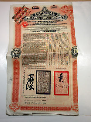 Imperial Chinese Government Tientsin-Pukow Railway 1908 Issued Bond