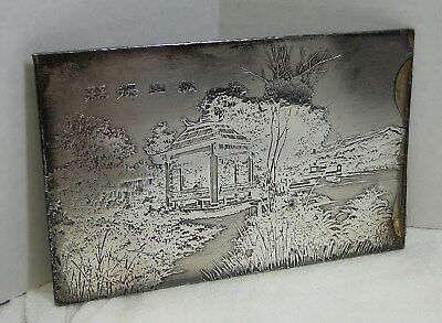 """Vintage Chinese Silver Plaque Scenic 2.5"""" x 4"""""""