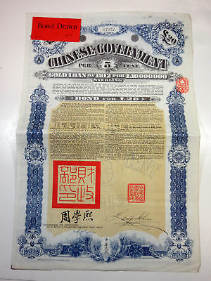 Chinese Government Gold Loan 1912 Issued 5% Bond 07972