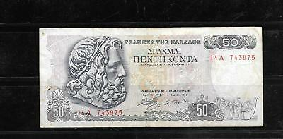 GREECE GREEK #199a 1978 VG CIRCULATED 50 DRACHMAI OLD BANKNOTE PAPER MONEY NOTE
