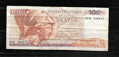 GREECE GREEK #200b 1978 100 DRACHMAI VG CIRCULATED OLD BANKNOTE PAPER MONEY NOTE