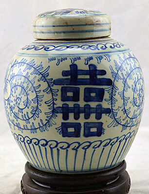 JR Beautiful Chinese blue and white porcelain pot vase jar painted nice pictures