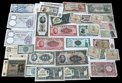 Lot (35) World Paper Money Collection - China, Asia, Africa, Europe, +++ !!!!