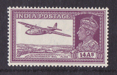 INDIA 1940-1943 Mint NH Airmail 14a Purple SG #277 VF